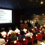 8/25(金)多摩未来奨学生プロジェクト中間発表会のお知らせ