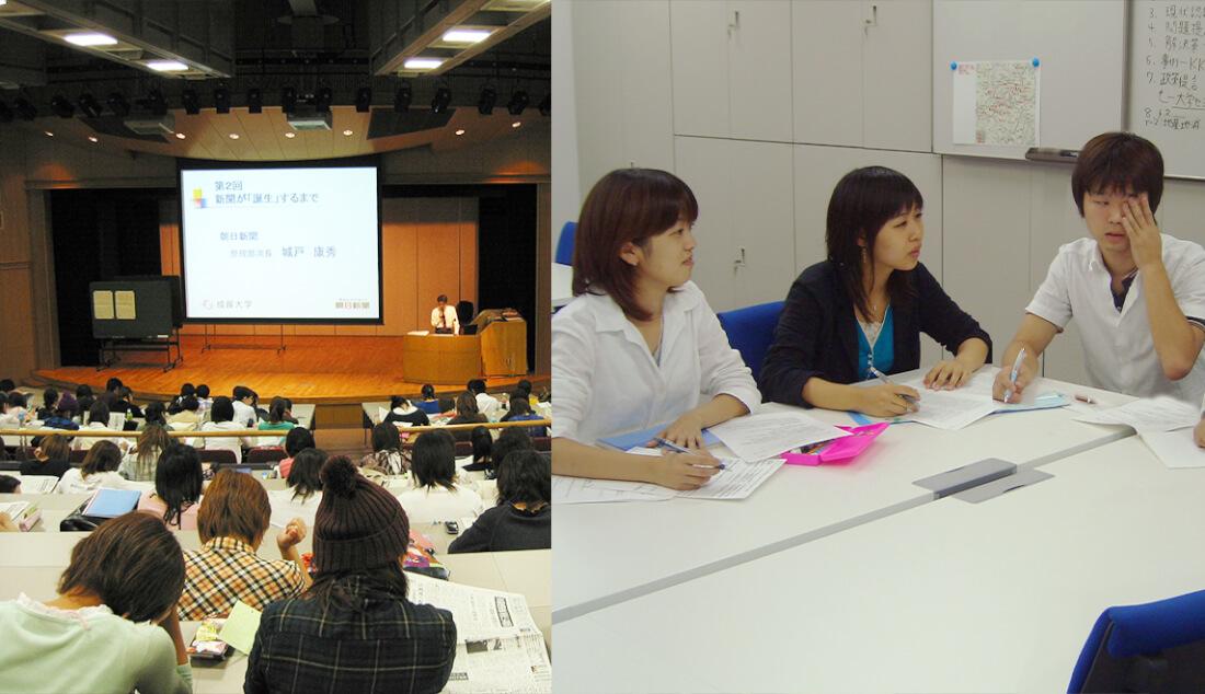 学生ボランティアと産学連携講座